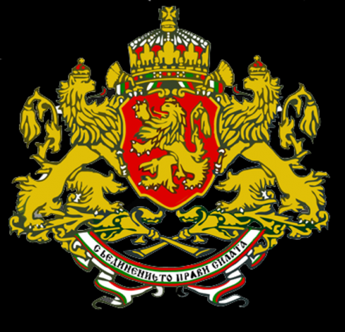 http://atil.blog.bg/photos/118356/Coat_of_arms_of_Kingdom_of_Bulgaria_(1927-1946).png
